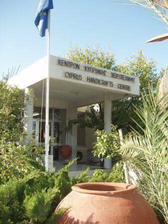 Κυπριακό Κέντρο Χειροτεχνίας