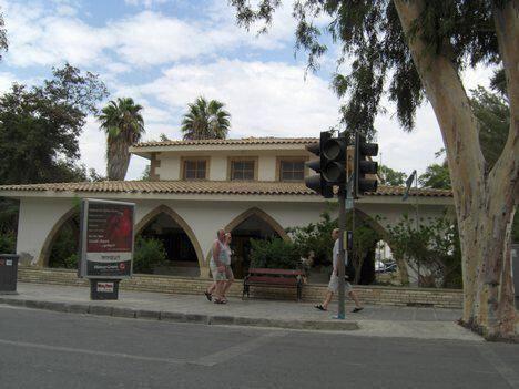 Γραφείο Τουριστικής Ενημέρωσης ΚΟΤ – Πλατεία Βασιλέως Παύλου Λάρνακα