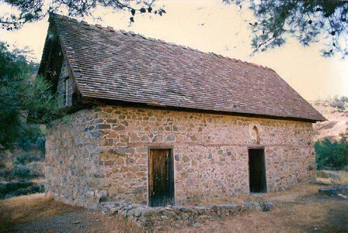 Εκκλησία Αγίου Βασιλείου, Καμινάρια