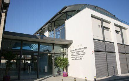 Θεατρικό Μουσείο Κύπρου