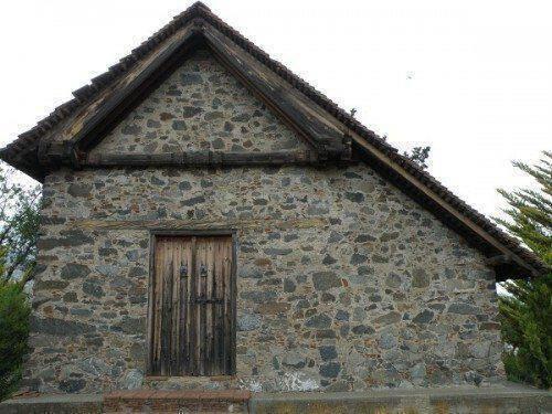 Εκκλησιαστικό Μουσείο Κυπερούντας
