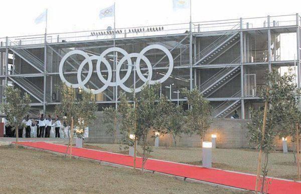 Ολυμπιακό Μουσείο Κύπρου