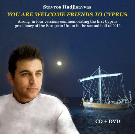 Δείτε και ακούστε πρώτοι, το You are welcome friends to Cyprus  – Greek / English Version CD+DVD