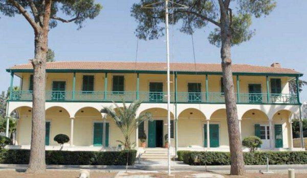 Παττίχειο Δημοτικό Μουσείο – Ιστορικό Αρχείο και Κέντρο Μελετών Λεμεσού