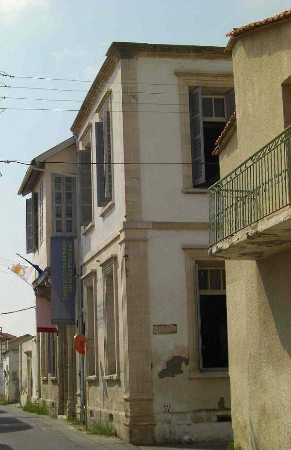 Κυπριακό Κολλέγιο Καλών Τεχνών στη Λάρνακα