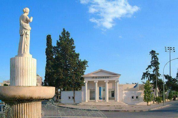 Προπύλαια παλαιού Σταδίου Γ.Σ.Ζήνων, στη Λάρνακα