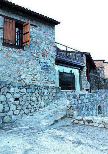 Εστιατόριο Kyperia στην Κυπερούντα