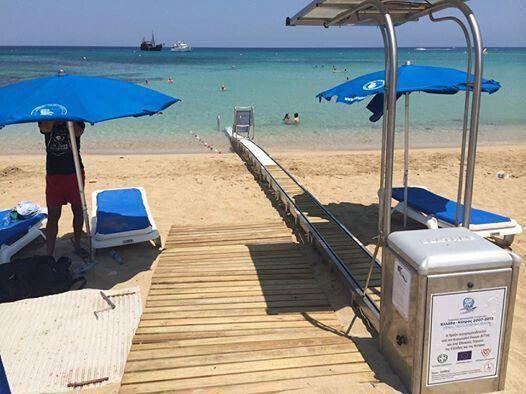 Προσβάσιμες παραλίες για ΑΜΕΑ στην Κύπρο