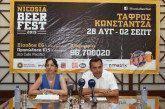 Στις 28 Αυγούστου ανοίγει τις πύλες του το Nicosia Beer Fest